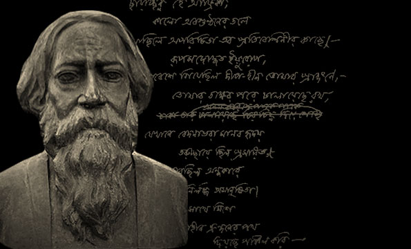bichitra_tagore_electronic_hypertext_project